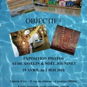 affiche expo carentan Aude Asselin et Noel Jouininet